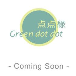 点点綠-100%有機豆漿粉 GDD-100% Organic Soya Powder